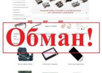 Zipnb.ru – отзывы о магазине