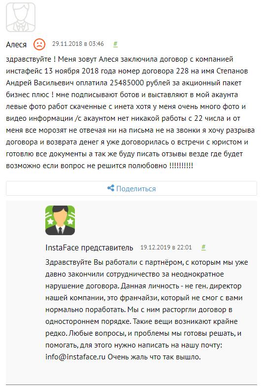 Иван Кандзюба отзывы