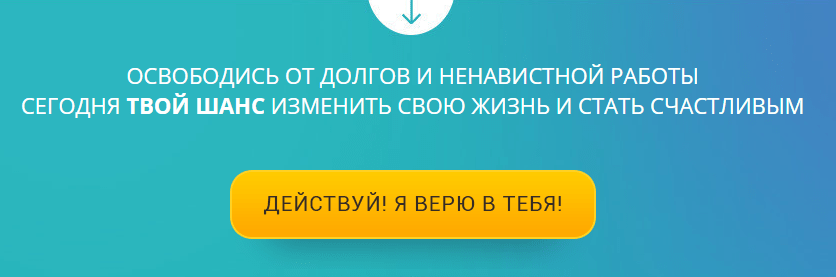 курс Алексея Дощинского