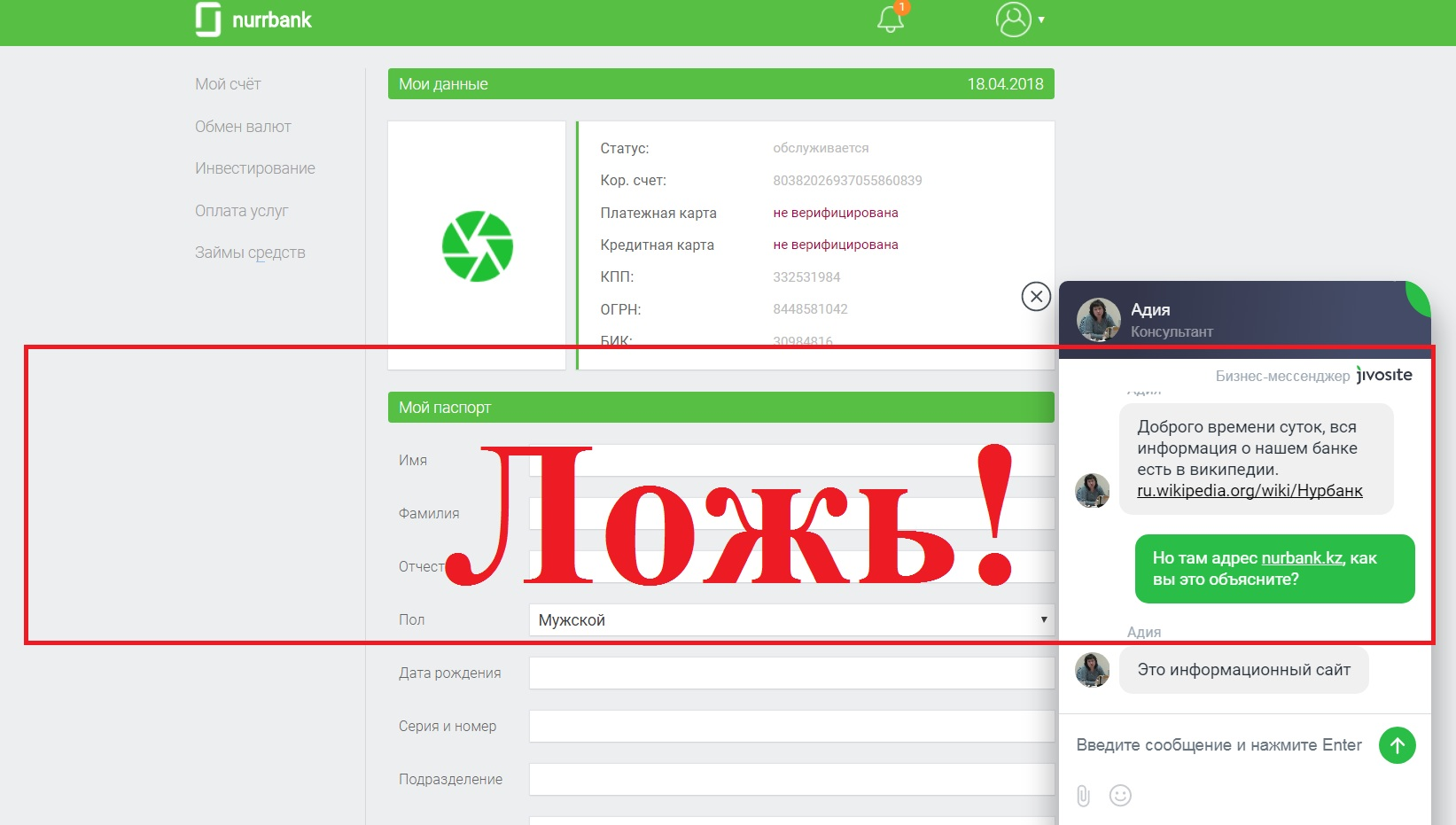 Nurrbank – 1й банк Казахстана https://nurrbank.kz
