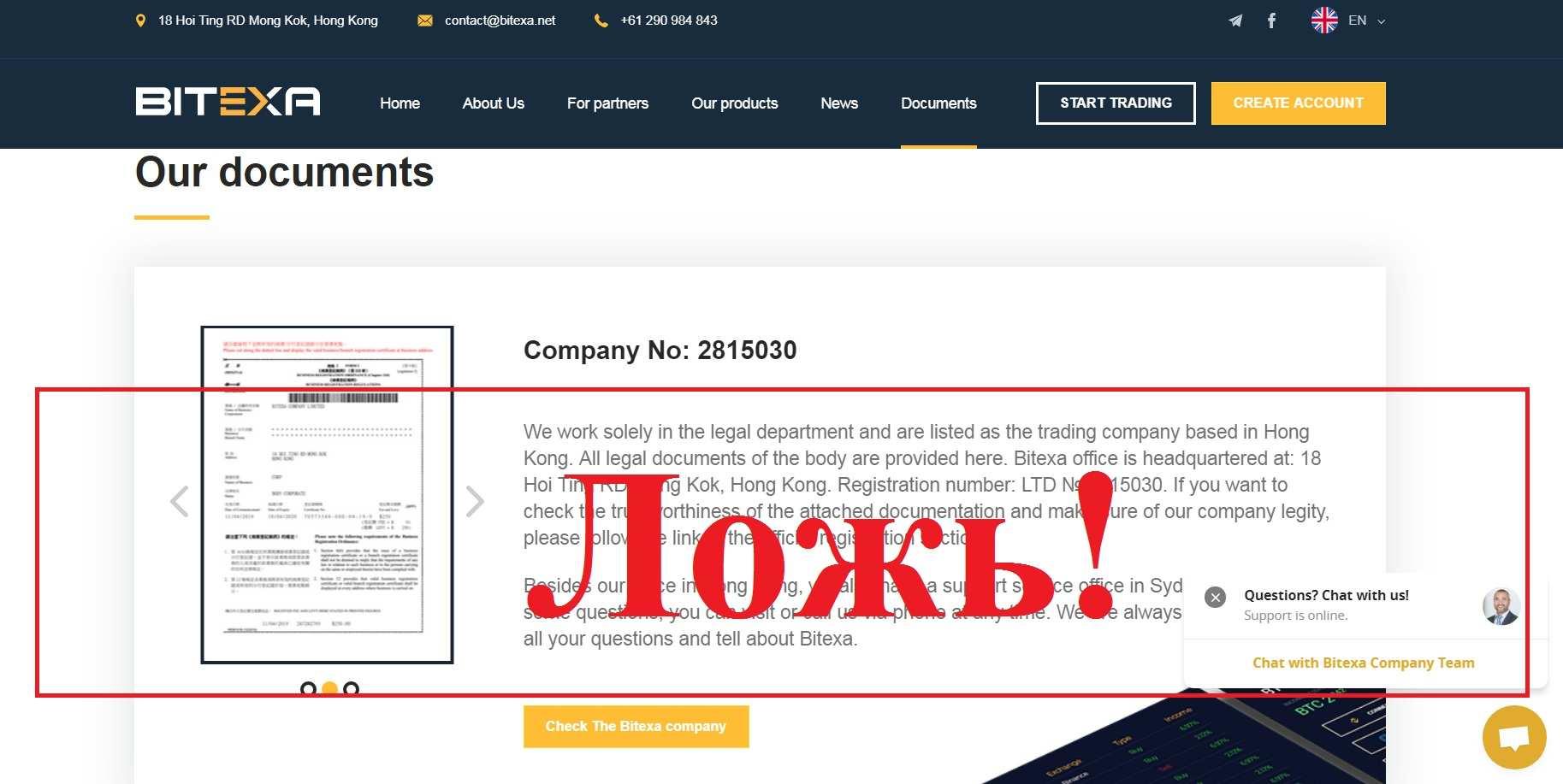 Bitexa.net – отзывы о проекте