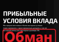 Bitrex — отзывы о бирже bitrex.biz