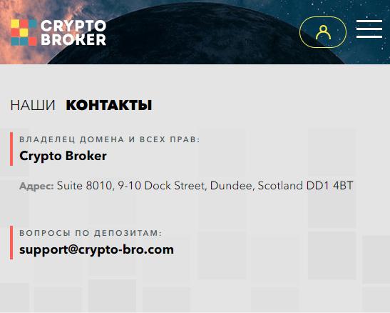 CryptoBroker отзывы