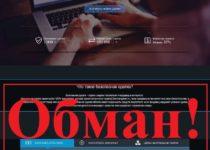 Гарант-сервис для проведения безопасных сделок в Интернете – отзыв о разводе