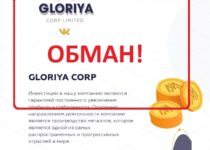 Gloriya Corp — отзывы о инвестициях в gloriya.me
