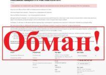 КПК Честный капитал – реальные отзывы о честныйкапитал.рф