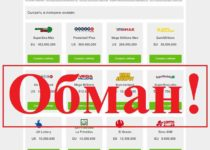 LOTTO ON – отзывы о проекте lotto-on.com