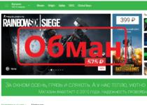 Магазин Steam Account — отзывы и проверка