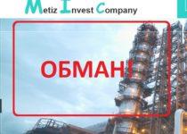 Metiz Invest Company — отзывы и обзор metizinvest.site