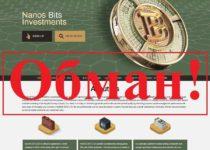 Nanos Bits – отзывы и анализ
