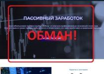 Oneray.capital — отзывы и анализ