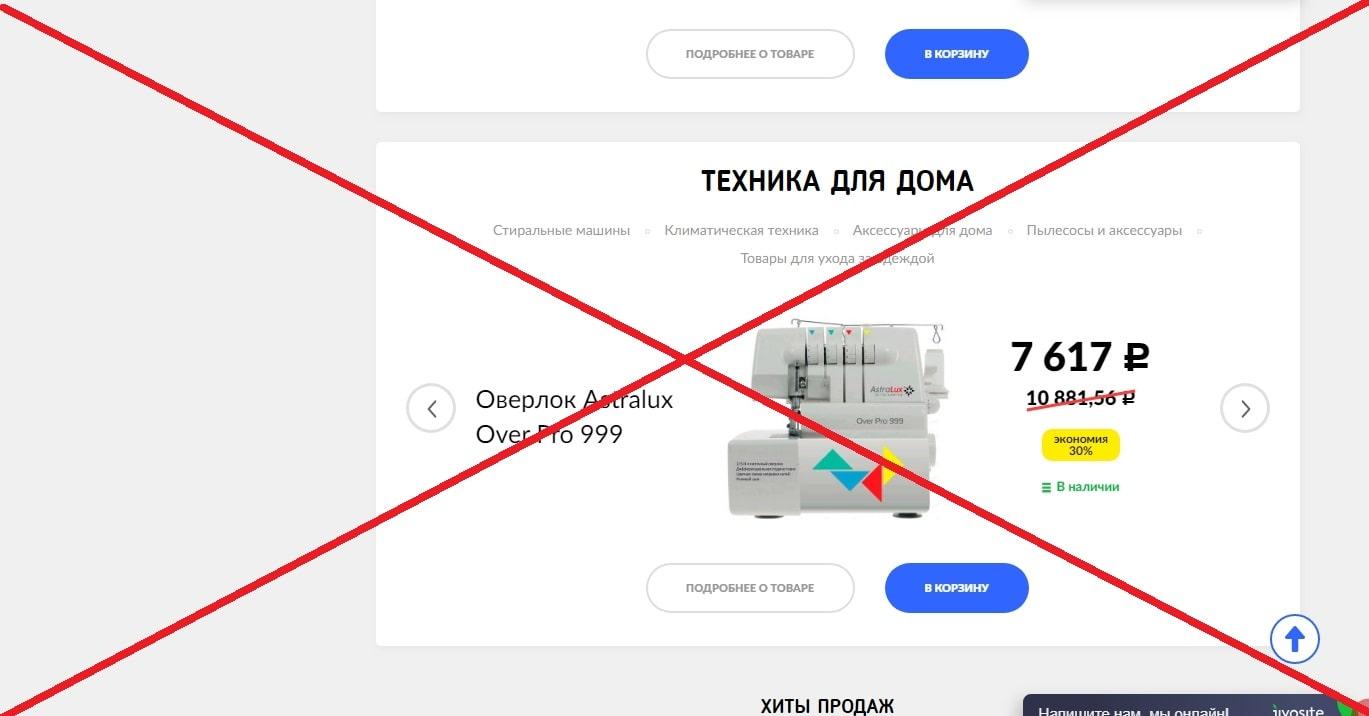 Parkpad.su - отзывы о интернет магазине