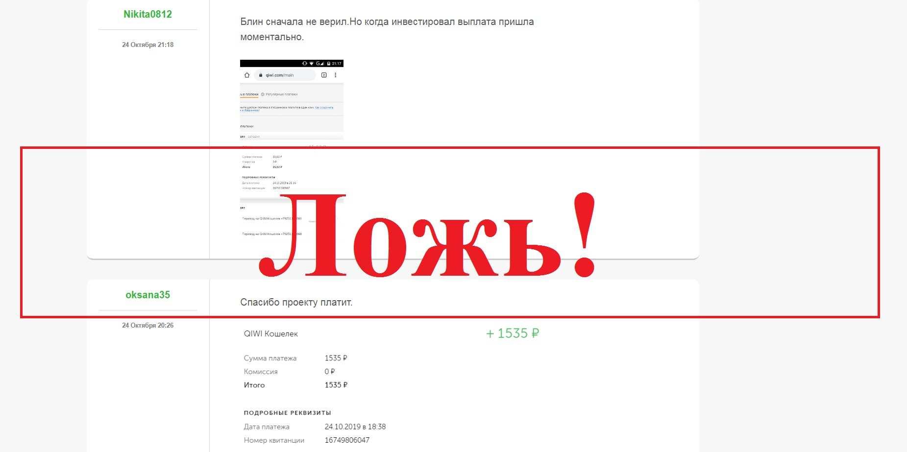 Quvents – отзывы и обзор quvents.com