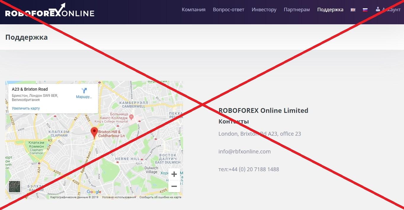 RBX Online - отзывы и обзор rbfxonline.com
