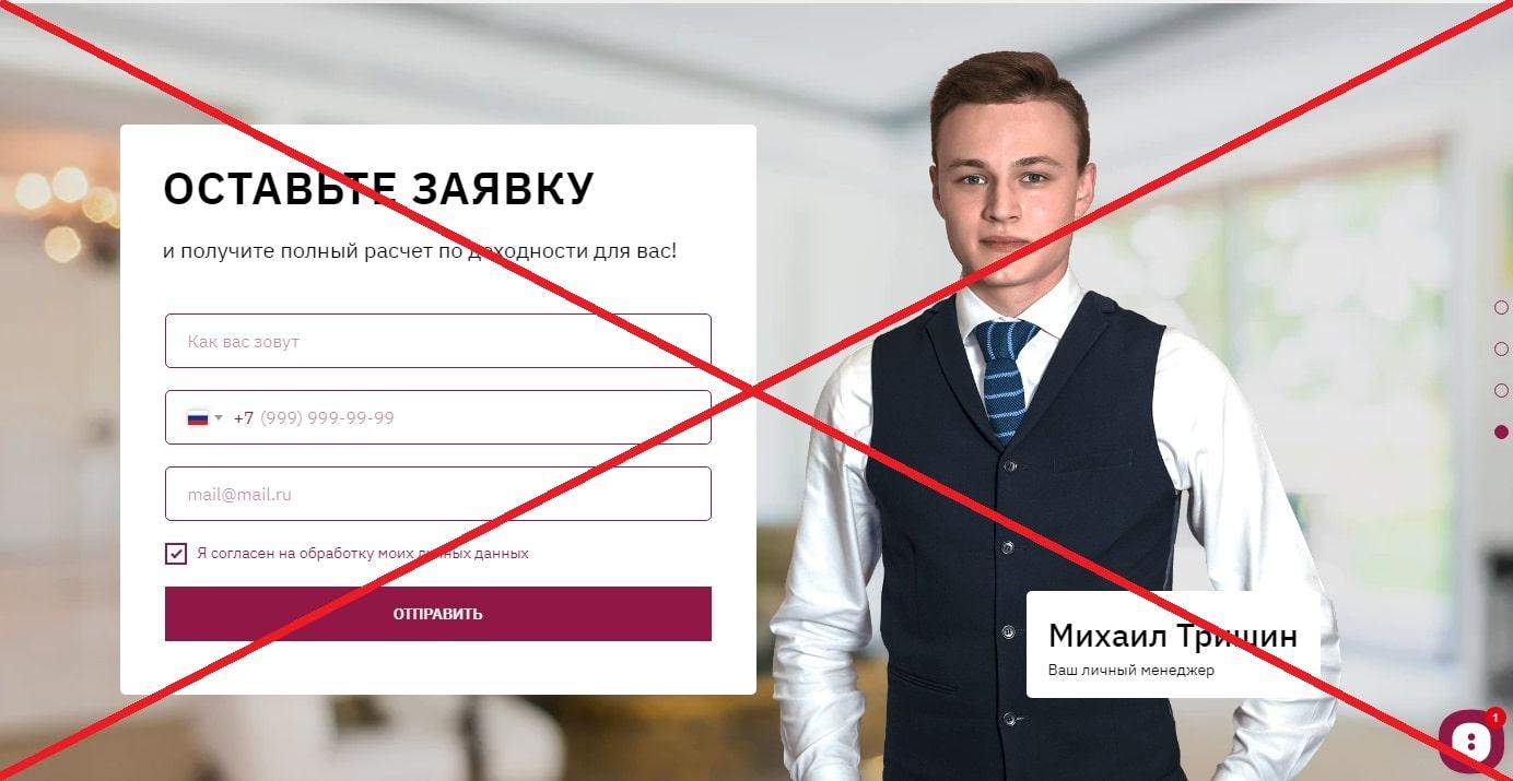 Si Realty - отзывы о компании si-realty.ru