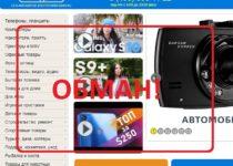 Sidex.ru — отзывы о магазине