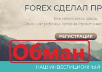 Сreatormix.world — отзывы и обзор