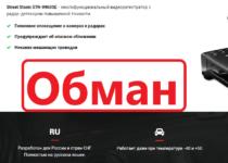 Street Storm STR-9960SE — отзывы о дешевых видеорегистраторах