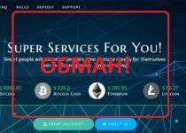 Superhour.biz — реальные отзывы о проекте