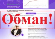 Трейдер Андрей Алмазов и робот GS Spider 5.0 — реальные отзывы