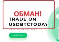 USDBTCToday — отзывы и обзор usdbtc.today
