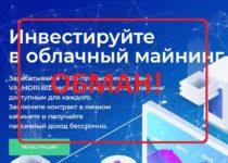 Valmori — отзывы о майнинге valmori.biz