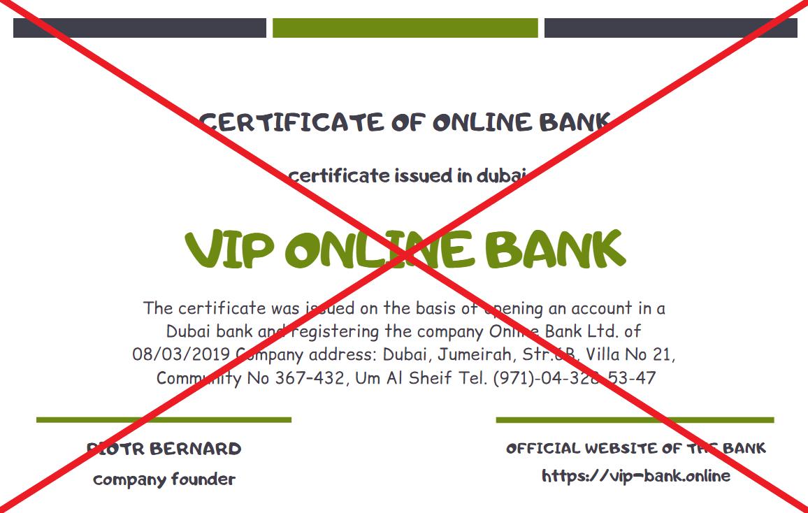 Vip Bank Online - отзывы о банке