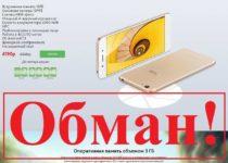 Vivo Y65 – отзывы о дешевом смартфоне