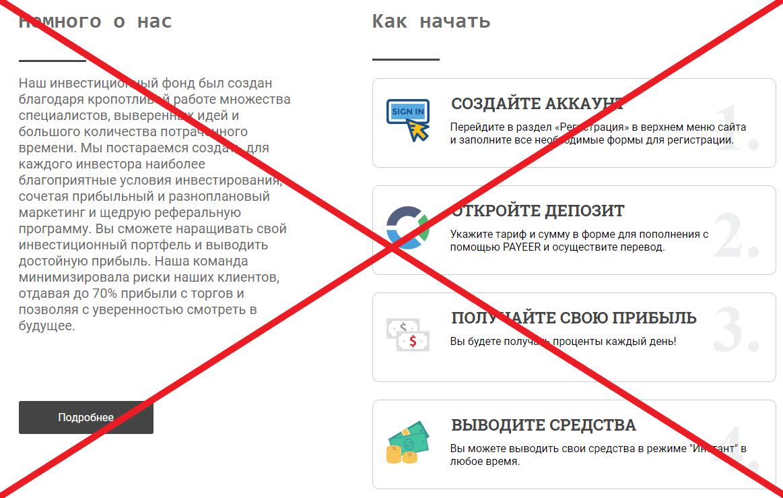Wealth-Storage.org - реальные отзывы и обзор