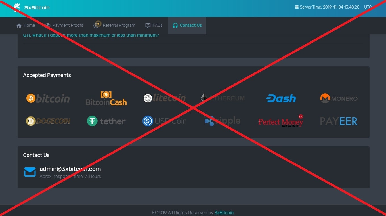 3xBitcoin - отзывы и обзор 3xbitcoin.com