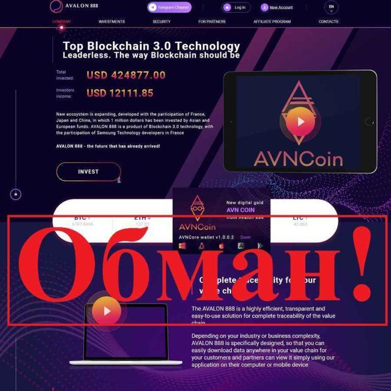 Avalon 888 – обзор и отзывы о avalon888.com