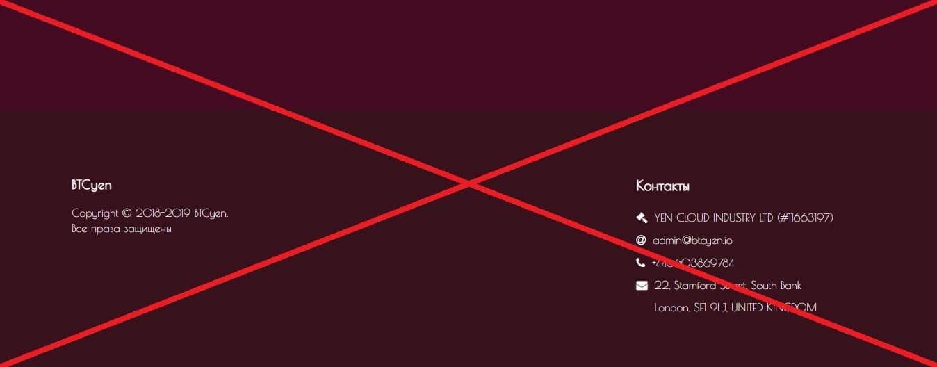 BTСYen - отзывы о проекте