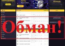 Betmatch – реальные отзывы о betmatch.io