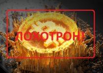 Crypto Brokers — отзывы и анализ cryptobrokers.capital