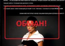 Dusya — реальные отзывы о платформе