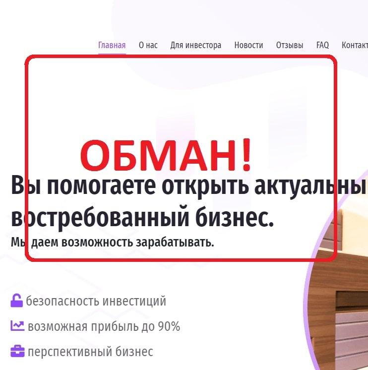 Ecolino — отзывы о проекте