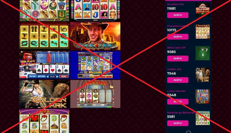 Freedom Casino - реальные отзывы о казино