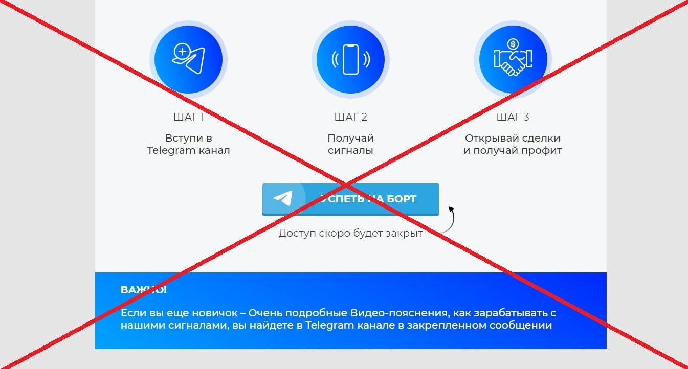 Бесплатные сигналы Forex - отзывы. Гилка Владислав его сигналы