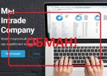 Intrade Company — отзывы и обзор intrade-company.com