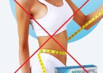Кетогенная диета (Keto Genetic) — отзывы и обзор