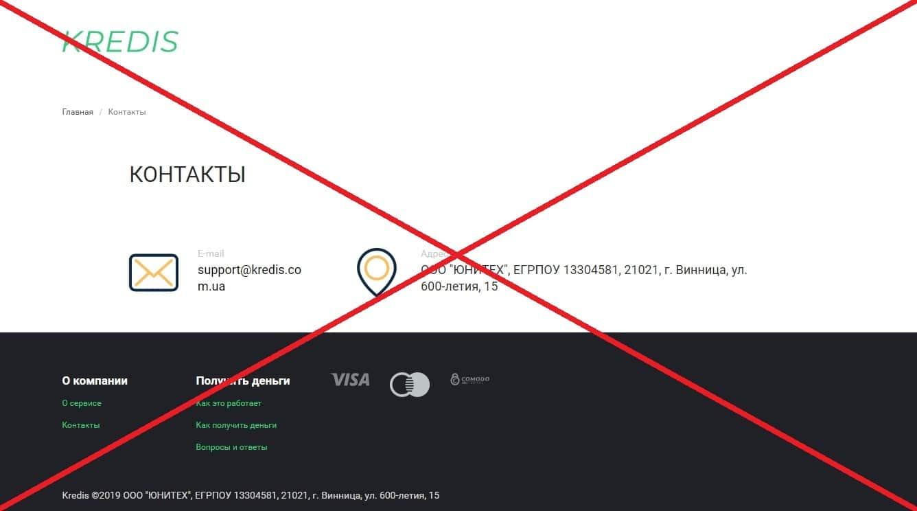 Kredis (Кредис) - обзор и отзывы о TRZ CONSULTING