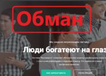 Krutavert (Крутаверть) — реальные отзывы о krutavert.ru