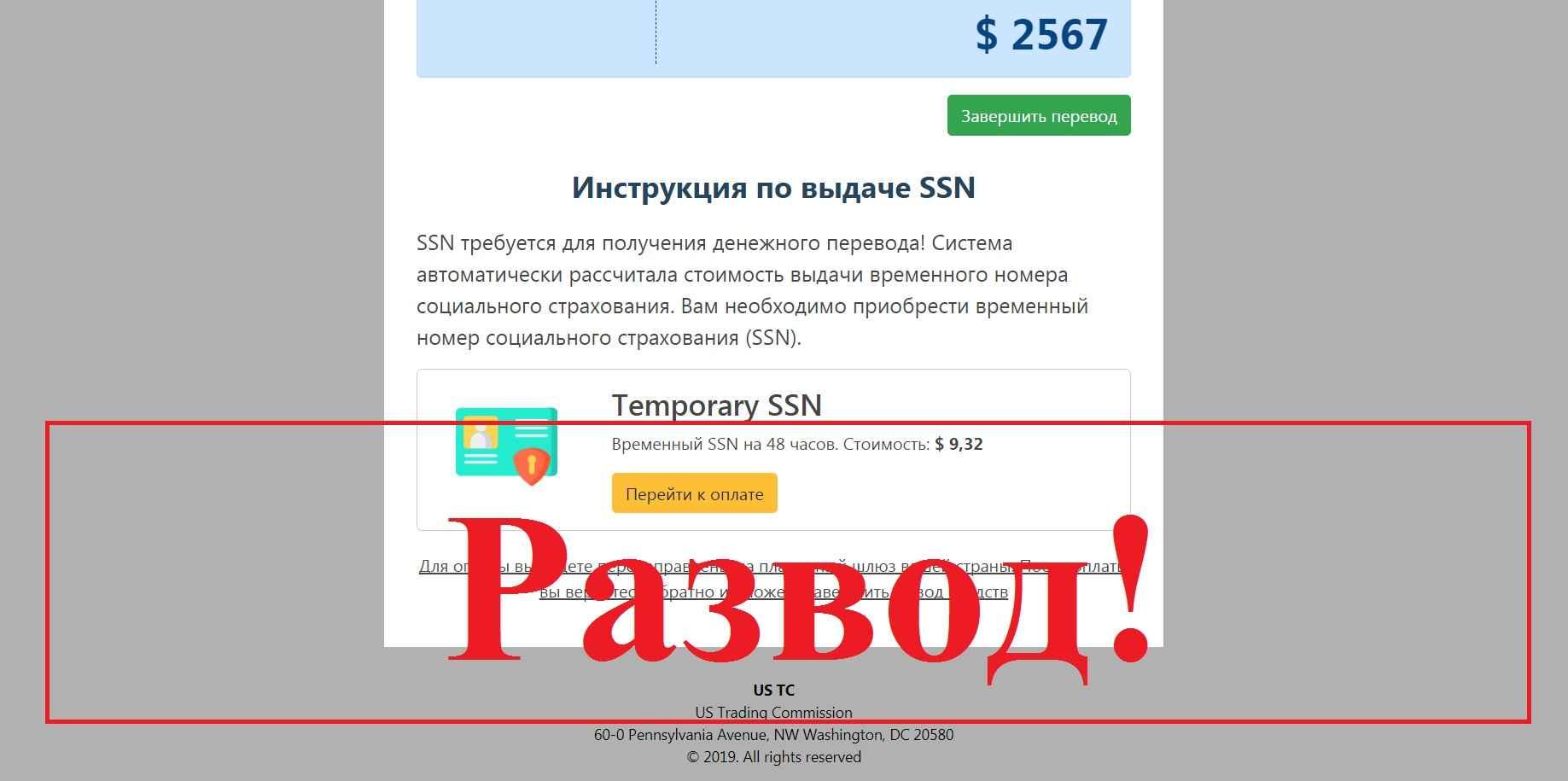 Личный блог Евгения Миронова – отзывы. Фонд защиты персональных данных