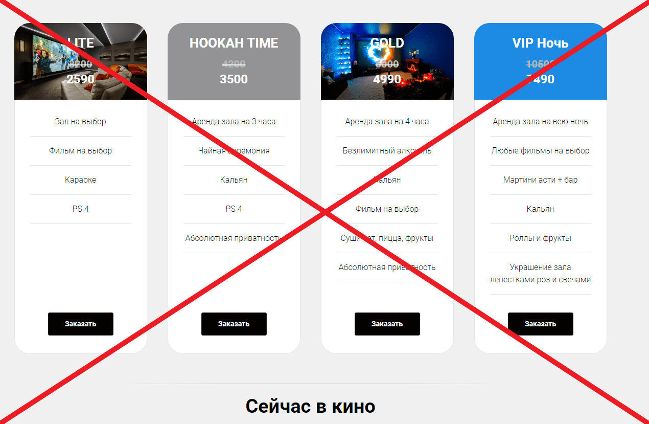LoftKin - развод людей на loftkin.ru отзывы