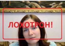 Людмила Анатольевна заработок на СМС — отзывы и обзор метода