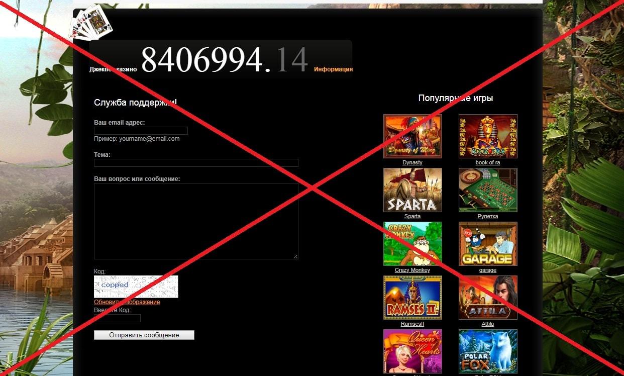 Megastart - обзор и отзывы о казино megastart.fun