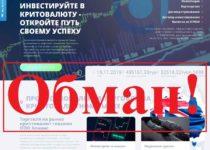 ООО «Алианс» – инвестиции в alliance-company.biz отзывы