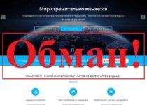 OlympTrust – обзор и отзывы о olymptrust.com