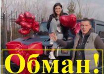 Опрос от Ксении Бородиной – реальные отзывы о разводе в Инстаграм