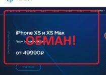ФонШоп (PhoneShop) — отзывы о магазине phone-shop.ru